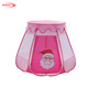 Up To $1000 Rebate high quality baby bed mosquito net tent,ball play baby beach tent