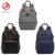 Newest Amazon Tactical Multifunction Polyester Insular Mummy Baby Diaper Bag Backpack Custom Waterproof Diaper Changing Bag