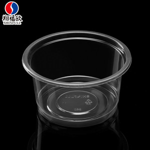 Safety health eco friendly food container design ice cream cup dessert cups disposable plastic bowl with lid