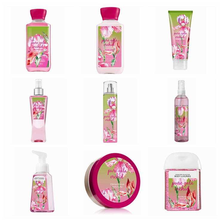 Japanese cherry blossom beauty and refreshing body cream for women