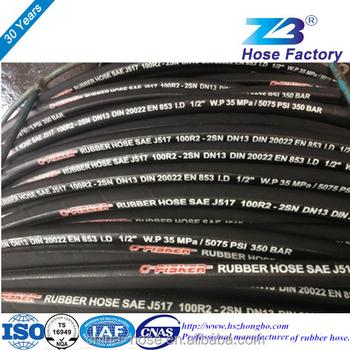 Sae 100 R2 At Steel Wire Braided Hydraulic Hose
