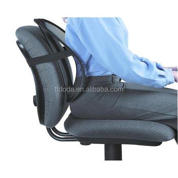 Easy Posture Lumbar Back Support Mesh Cushion