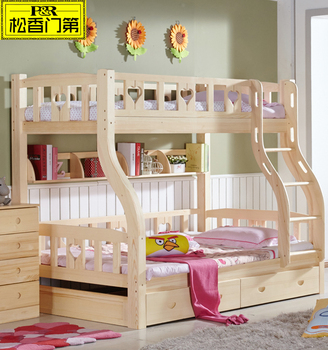 Double Deck Beds For Kids 2016 hot sale kids double deck bed kids bunk bed for school use or