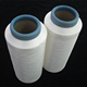 polyester draw textured yarn DTY export agent