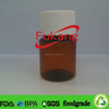 Liquid Medicine Use Plastic bottle,Pharmaceutical Industrial Use Small plastic containers,Amber PET Pill Bottle
