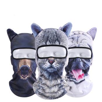 Motorcycle Sun Protective Full Face Mask Custom Animal Print