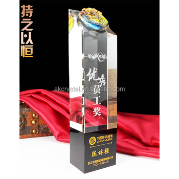 New design super quality business cooperation gift k9 crystal +coloured glaze trophies and awards