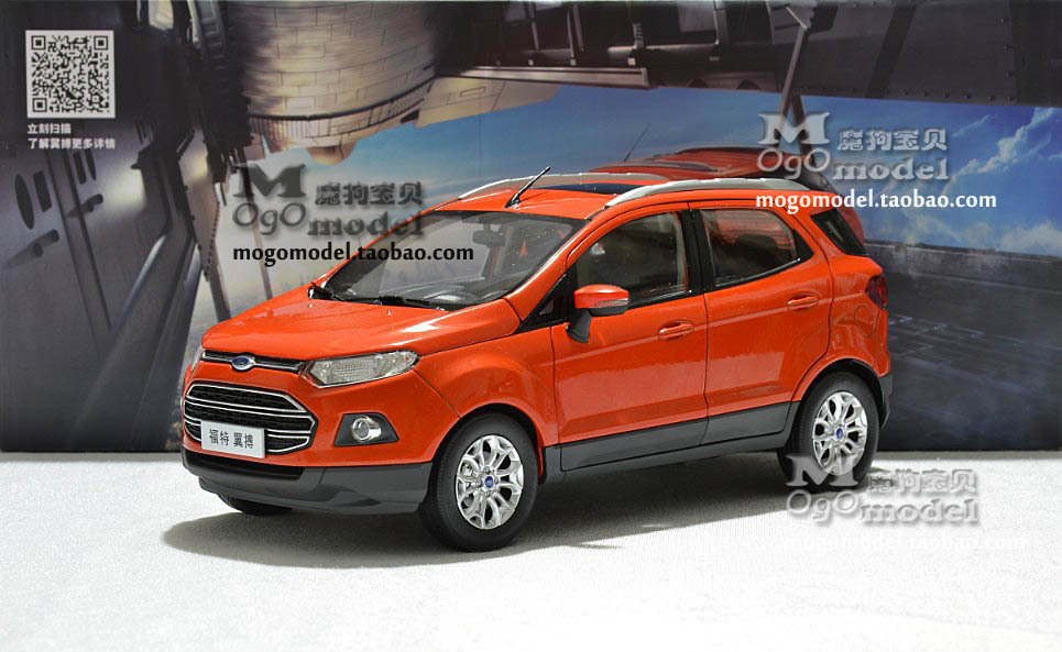 Changan Ford: The long and short of it