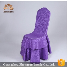 banquet jacquard chair cover with skirt