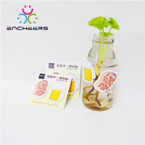 Cheap Custom Size and Logo Post It Sticky Note for Promotion
