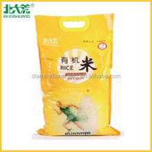 Best Quality Organic White Rice 4kg Wholesale With Selected Procedures