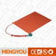 silicone heater pad 300 x400mm 24v silicone heater with 8mm insulation