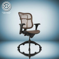 Luxury adjustable relax chair