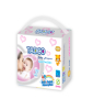 /product-detail/high-quality-disposable-sleepy-baby-diapers-wholesale-products-62022797385.html