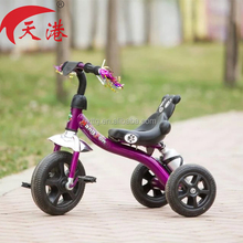 cheap price baby toys kids metal tricycle with high back seat