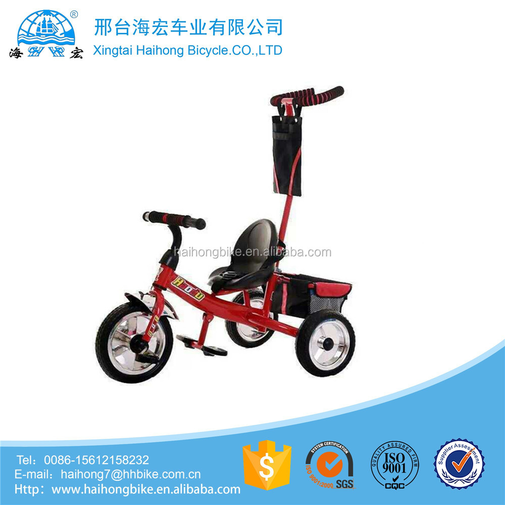 China wholesale cargo tricycle for children hot sale for Pakistan market