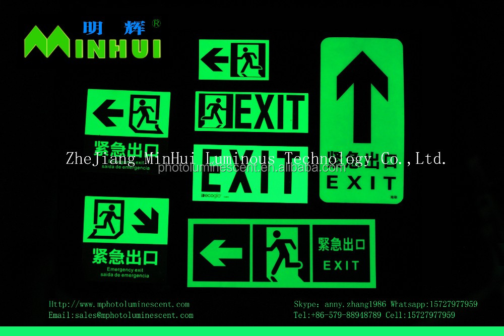 Glow in the dark exit sign/ luminescent exit signs/photoluminescent exit signs
