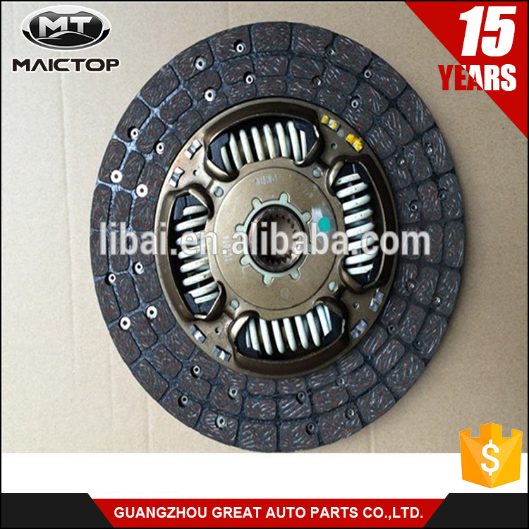 New Car Auto parts Clutch Disc for innova 31250-0k040 2008-2012