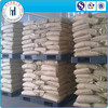 best sale High quality food grade malto dextrin