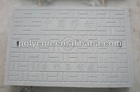 CE certificated polymer concrete sewer cover EN 124