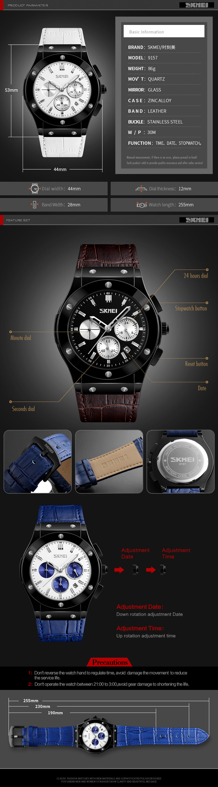 2017 Skmei 9157 мужчины кварцевые часы Мода Дизайн качество Натуральная кожа relogio masculino