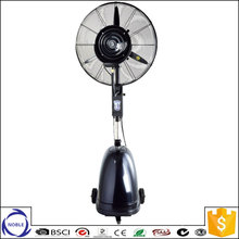 "26'' /30"" outdoor height adjustable centrifugal industrial cool mist blower fan"