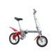 Hot Sale Fashion Aluminium Portable Folding Electric Bicycle For Young
