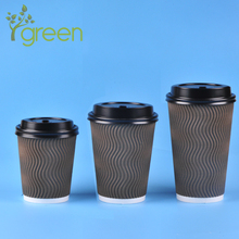 Ripple Cup, Ripple Paper coffee Cup, Vertical Ripple Wall Paper Cup