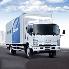 China Isuzu cooling van cargo truck on sale