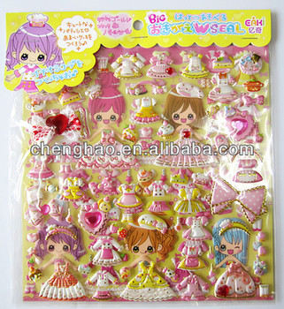 Environmental girls fashion show games dress up double layer self adhesive eva foam sticker