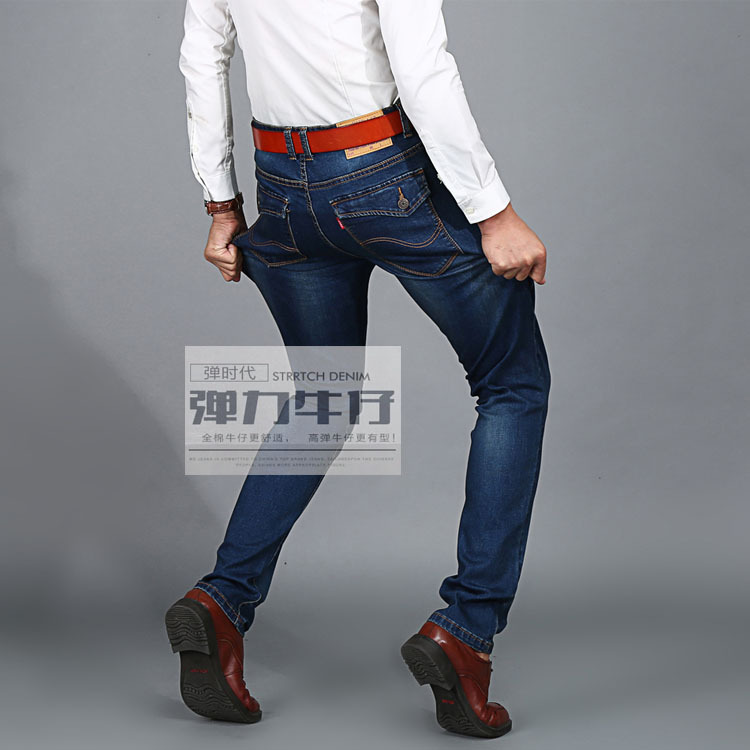 Wholesale custom fashion blue straight ripped denim man jean