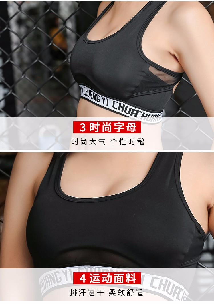 Workout Activewear 6