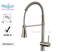 Haijun cUPC Pull out Kitchen Faucet Water Tap Lock