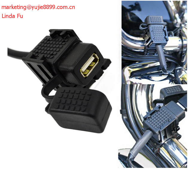 12V 2.1A USB Power Port Supply Power Socket Charger For Motorcycle Motorbike (Single Port)