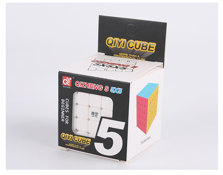 Qiyi 5x5 stickerless color speed cube iq test with smaller size