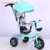 China cheap three wheels free canopy children's plastic cycling tricycle for sale
