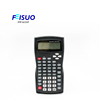 /product-detail/2018-new-hot-sale-student-scientific-promotion-calculator-60771283071.html