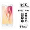 Anti sractch tempered glass cell phone screen protector for VIVO X7 Plus