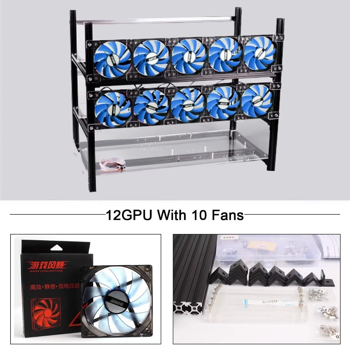 Aluminum 12 GPU Mining Rig With 10 Case Fan, Stackable Open Air Frame Miner Case For ETH/ETC/ZCash/Cryptocurrency(Blue LED Fans,Black)