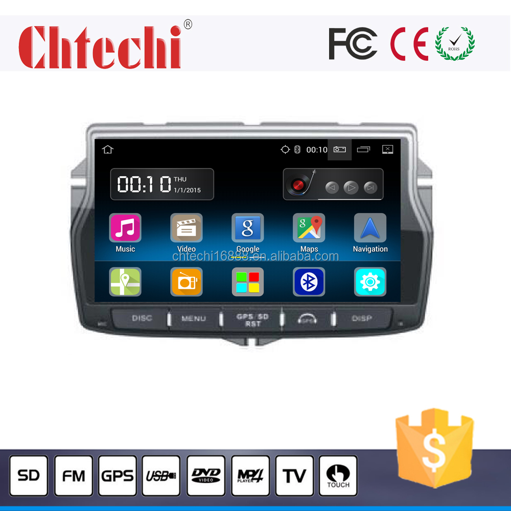 New Model For Russia Car Lada Vesta Car Dvd Player Android 5 1 1 System -  Buy Car Dvd Player,Car Multimedia,Android Dvd Player Product on Alibaba com