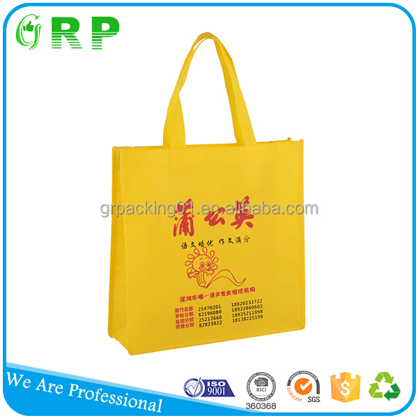 Low MOQ widely used shopping promotional non-woven tote bag