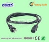 2014 New products PC power cord from ADP with America standard plugs