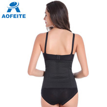 Factory Price Slimming Workout Corset Body Shaper Women Wholesale Waist Trainer