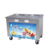 Professional Cooling Faster Double Flat Pan Fry Ice Cream Machine