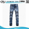 Latest Boy Jeans Distressed Stylish Mens Biker Jeans