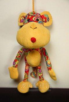 Gododo Chinese Designer Home Decorations Suede Plush Monkey Toys Dolls Buy Suede Animal Toys Dolls Home Decorations Product On Alibaba Com