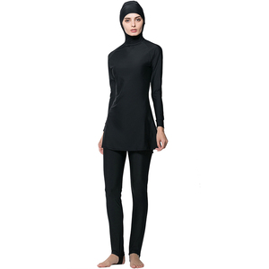 9ce8aa93c96 Muslim Women Bathing Suit