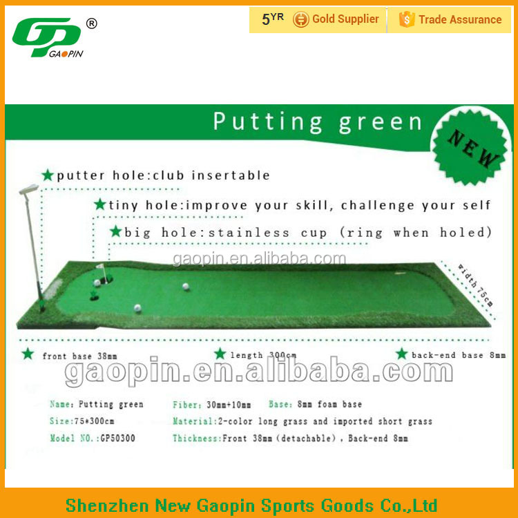 Golf putting green/portable golf green ,office putting game