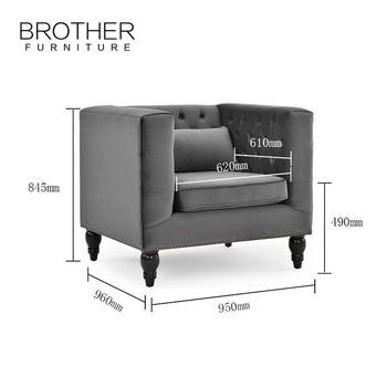 Italian sofa set design modern home furniture single seater fabric sofa