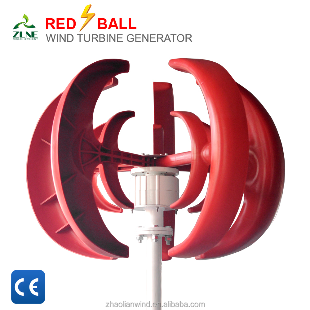 Red ball Series wind electric generator 100w small wind turbine for home
